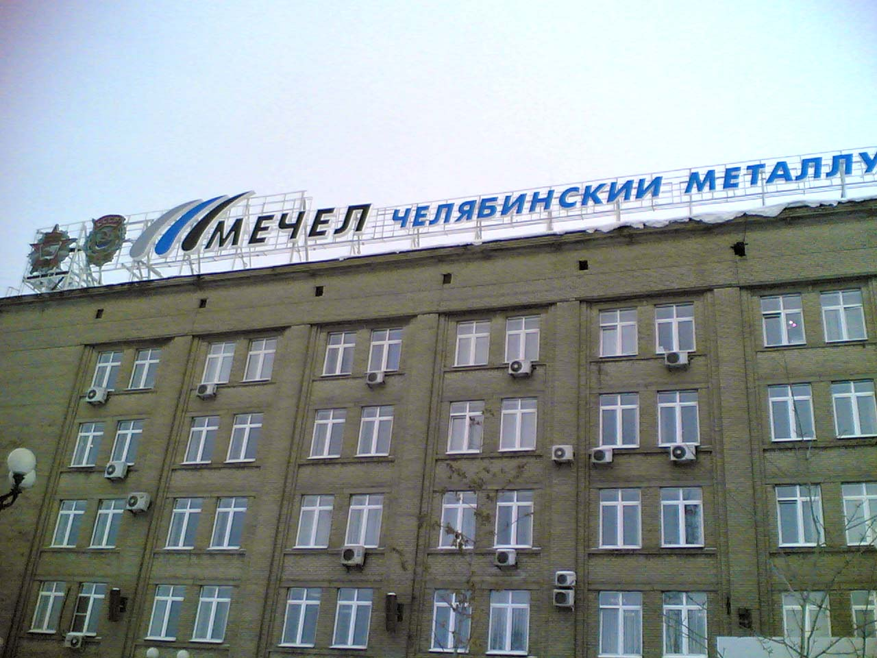 mechel-trans-chelyabinsk
